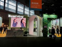[로미스토리] 쏨니아 '로미스토리' 연구개발력 갖춘 K스타일...아시아 넘어 세계로